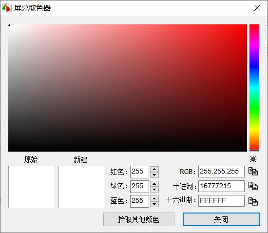 QQ截图20200325162637