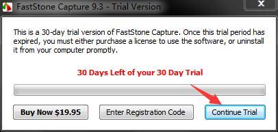 faststonecapture-setup5
