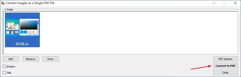 PDF格式转化